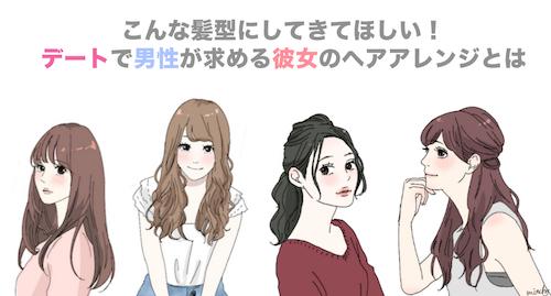 googirl.jp