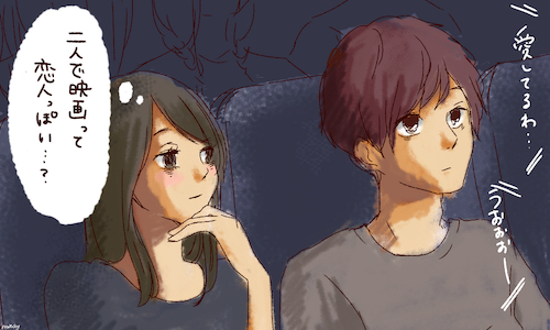 恋愛感情はもっちゃダメ! 「男友だち」と二人きりで会うときの注意点3 ...