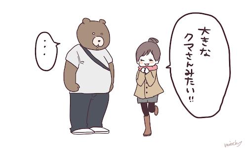 柔道 ラグビー ボディービル 重量級の男たち ☆11 YouTube動画>6本 ->画像>419枚