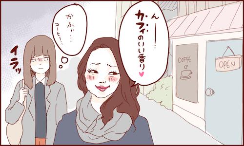 あいたたた! 留学経験のあるカブレ女子がしちゃうイタイ言動6選 ...