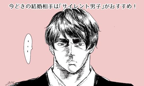 http://googirl.jp/img/16/02/1602156top.jpg
