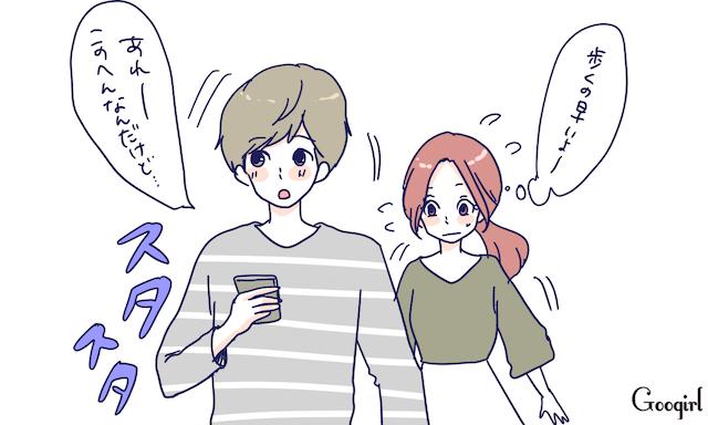 http://googirl.jp/img/16/07/1607266_01.jpg
