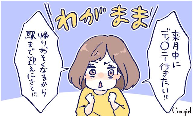 https://googirl.jp/img/17/06/1706066top.jpg