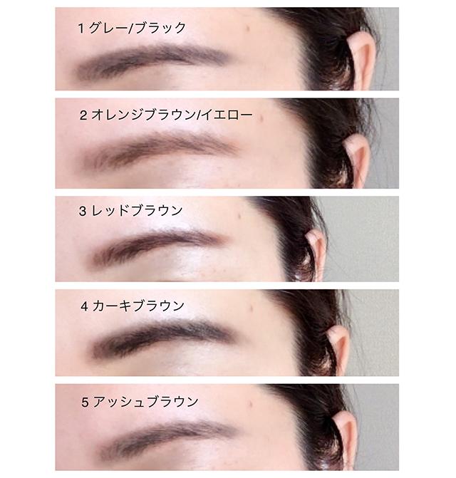 髪色or肌色、どちらに合わせる? 眉の色で印象操作