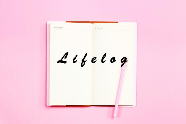 ライフログを残そう! 日々を記録する方法とメリット