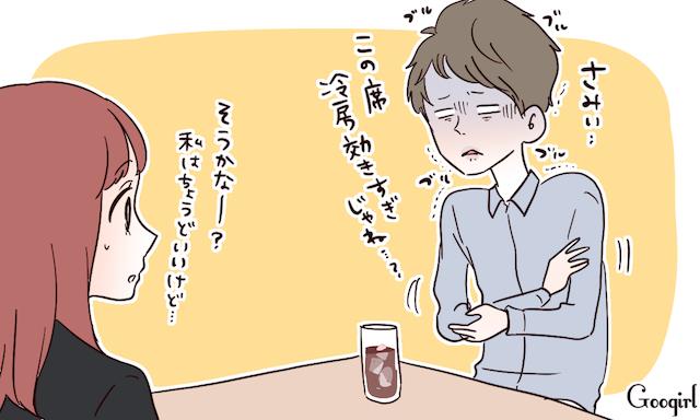痩せ型男子の苦悩あるある7つ【前編】