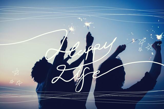 ハッピーな人生を送りたいなら今すぐに止めるべきこと5つ