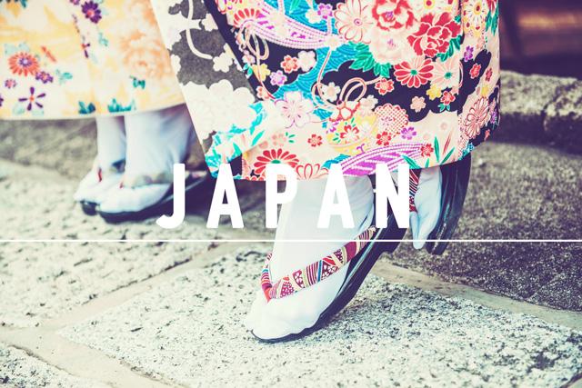 元祖エキゾチック! 外国人から見た不思議な日本のイメージ5つ
