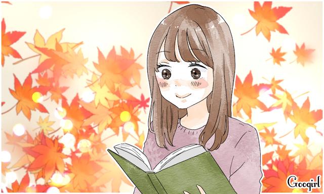 「○○の秋」でわかる! あなたが居心地のいいコミュニティとは?