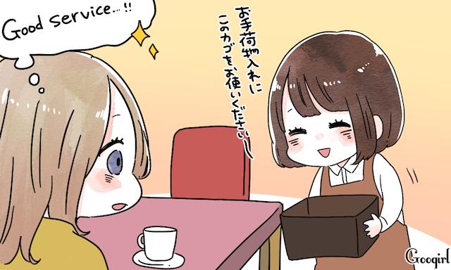 当惑? 驚き? 外国人が日本に来てビックリすること5つ | 女子力アップ ...