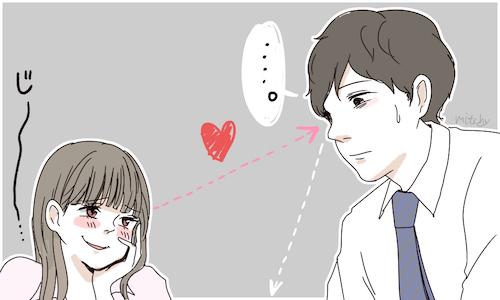キス したい 彼氏 いない