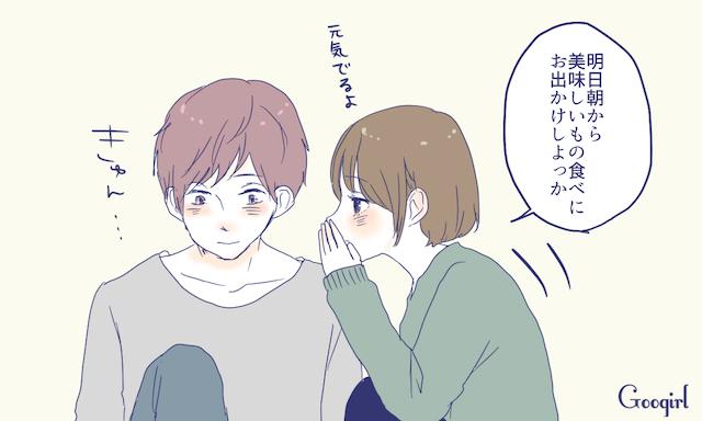 エロアニメHなおっぱい動画ボイ~ン | Hなおっぱい …